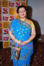 Apara Mehta at the launch of Sajan Re Jhoot Mat Bolo (4).JPG