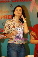 Dia Mirza at the launch of book Prernaa at the Cancer Patients Aid Association in Ravindra Natya Mandir, Prabhadevi, Mumbai on 16th Dec 2009 (15).JPG