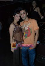 Ishq Bector at Anti piracy bash hosted by Satish Reddy in Enigma on 16th Dec 2009 (2).JPG