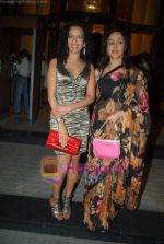Hema Malini, Anoushka Shankar at PETA Awards in Trident, Bandra on 18th Dec 2009 (2).JPG