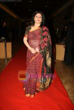 Kunika at Viren Shah_s Apex Awards in Grand Hyatt on 21st Dec 2009 (3).JPG