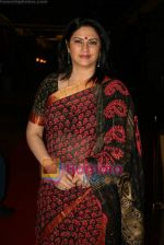 Kunika at Viren Shah_s Apex Awards in Grand Hyatt on 21st Dec 2009 (4).JPG