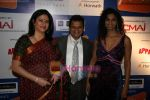 Kunika at Viren Shah_s Apex Awards in Grand Hyatt on 21st Dec 2009 (48).JPG