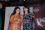 Pallavi Joshi, Nandita Puri at V Shantaram Awards in Novotel on 21st Dec 2009 (167).JPG