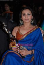 Rani Mukherjee at V Shantaram Awards in Novotel on 21st Dec 2009 (22).JPG
