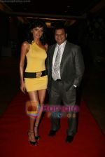 Sherlyn Chopra at Viren Shah_s Apex Awards in Grand Hyatt on 21st Dec 2009 (2).JPG