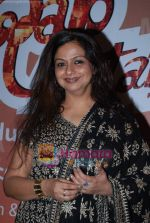 Neelima Azeem at Neelima Azeem_s film Nawab Nautanki in Sea Princess on 22nd Dec 2009 (4).JPG