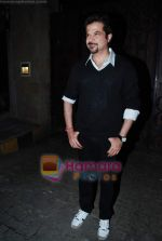 Anil Kapoor at Anil Kapoor_s birthday bash in Juhu Residence on 24th Dec 2009 (8).JPG