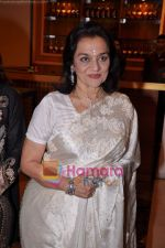 Asha Parekh at Immortal Memories event hosted by GV Films in J W Marriott on 24th Dec 2009 (18).JPG