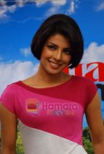 Priyanka Chopra at Pyaar Impossible photo shoot in Yash Raj on 25th Dec 2009 (13).JPG