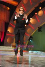 Amitabh Bachchan at Big Boss Grand Finale in Lonavala on 26th Dec 2009 (48).JPG