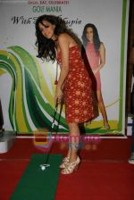 Neha Dhupia at RAAT Gayi Baat Gayi promotional event in Oberoi Mall on 26th Dec 2009.JPG