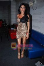 Sherlyn Chopra at Big Boss Grand Finale in Lonavala on 26th Dec 2009 (11).JPG