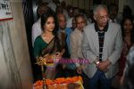 Vidya Balan inaugurates ICU ward of INLAKS General Hospital in Chembur on 26th Dec 2009 (23).JPG