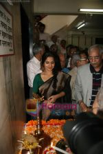 Vidya Balan inaugurates ICU ward of INLAKS General Hospital in Chembur on 26th Dec 2009 (25).JPG