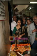 Vidya Balan inaugurates ICU ward of INLAKS General Hospital in Chembur on 26th Dec 2009 (26).JPG
