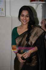 Vidya Balan inaugurates ICU ward of INLAKS General Hospital in Chembur on 26th Dec 2009 (31).JPG