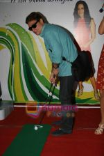Vinay Pathak at RAAT Gayi Baat Gayi promotional event in Oberoi Mall on 26th Dec 2009 (4).JPG