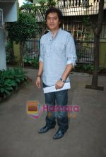 Aadesh Shrivastav at Musicians thank Indian Govt for Royalties in Press Club on 29th Dec 2009 (6).JPG