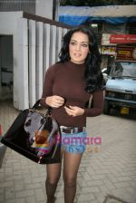 Celina Jaitley unveils the annual PETA calendar in Bandra, Mumbai on 29th Dec 2009 (18).JPG