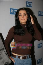 Celina Jaitley unveils the annual PETA calendar in Bandra, Mumbai on 29th Dec 2009 (21).JPG