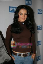 Celina Jaitley unveils the annual PETA calendar in Bandra, Mumbai on 29th Dec 2009 (23).JPG