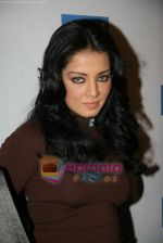Celina Jaitley unveils the annual PETA calendar in Bandra, Mumbai on 29th Dec 2009 (24).JPG