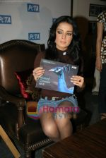 Celina Jaitley unveils the annual PETA calendar in Bandra, Mumbai on 29th Dec 2009 (5).JPG