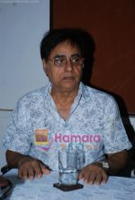Jagjit Singh at Musicians thank Indian Govt for Royalties in Press Club on 29th Dec 2009 (6).JPG