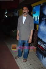 Mukesh Tiwari at Mission 11 July film press meet in Orvital Restaurant on 29th Dec 2009 (4).JPG