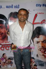 Rajpal Yadav at the Music launch of Hello Hum Lallan Bol Rahe Hai in Puro, Bandra, Mumbai on 29th Dec 2009 (23).JPG