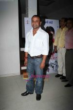 Rajpal Yadav at the Music launch of Hello Hum Lallan Bol Rahe Hai in Puro, Bandra, Mumbai on 29th Dec 2009 (5).jpg