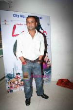 Rajpal Yadav at the Music launch of Hello Hum Lallan Bol Rahe Hai in Puro, Bandra, Mumbai on 29th Dec 2009 (7).jpg