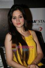 Sanjeeda Sheikh at Saharastar New Year Bash in Saharastar, Vileparle, Mumbai on 29th Dec 2009 (7).JPG