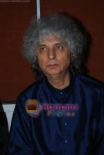 at Musicians thank Indian Govt for Royalties in Press Club on 29th Dec 2009 (49)~0.JPG