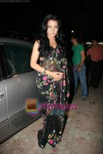 Celina Jaitley at Country Club New Year_s bash press meet in Country Club, Andheri on 30th Dec 2009 (34).JPG