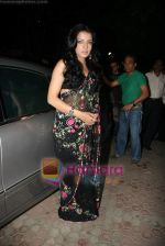 Celina Jaitley at Country Club New Year_s bash press meet in Country Club, Andheri on 30th Dec 2009 (36).JPG