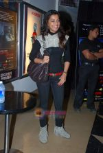 Mugdha Godse at Paranormal Activity film premiere in PVR on 5th Jan 2010 (5).JPG