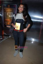 Mugdha Godse at Paranormal Activity film premiere in PVR on 5th Jan 2010 (7).JPG