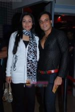 Yash Tonk, Gauri Tonk at Paranormal Activity film premiere in PVR on 5th Jan 2010 (27).JPG