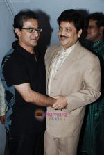 Udit Narayan pay tribute to Mahendra Kapoor in St Andrews on 7th Jan 2009 (2).JPG