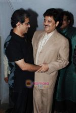 Udit Narayan pay tribute to Mahendra Kapoor in St Andrews on 7th Jan 2009 (25).JPG