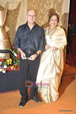Anupam Kher, Kiron Kher at the Red Carpet of Apsara Awards in Chitrakot Grounds on 8th Jan 2009 (2).JPG