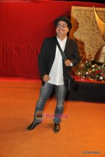 Vinay Pathak at the Red Carpet of Apsara Awards in Chitrakot Grounds on 8th Jan 2009 (2).JPG