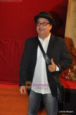 Vinay Pathak at the Red Carpet of Apsara Awards in Chitrakot Grounds on 8th Jan 2009 (3).JPG