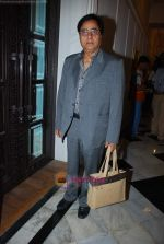 Jagjit Singh at CPAA fashion show in Taj Hotel on 9th Jan 2010 (2).JPG