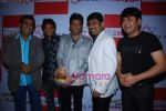 Raju Shrivastav, Sunil Pal at Bhavnao Samja Karo film premiere in Cinemax on 13th Jan 2010 (38).JPG