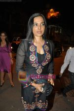 Sunita Menon at Sendhil Ramamurthy welcome bash hosted by Ekta and Tusshar Kapoor in Ekta_s Residece, Juhu on 13th Jan 2010 (4).JPG
