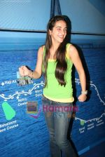 Tara Sharma at Mumbai Marathon press meet in world Trade Centre on 13th Jan 2010 (15).JPG