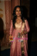 Rajshree Thakur Vaidya at Yeh Rishta serial sangeet on the sets in Filmcity on 14th Jan 2010 (5).JPG